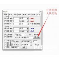 重庆鱼鱼网小鱼儿软件下载2.1.0.164(2020年3月7日更新版)